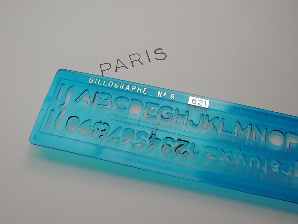 パリの文房具屋で入手、丸文字も可愛い。