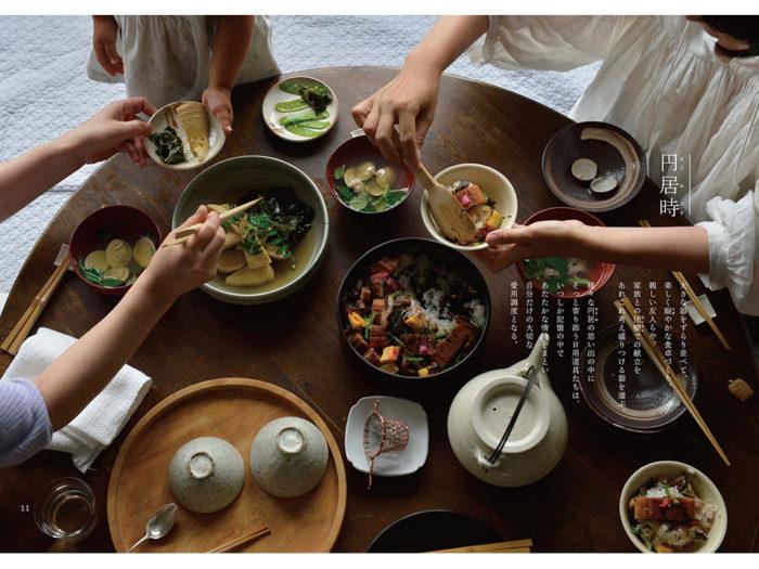 器や鍋からヘラ、ザルまで、食卓に並ぶ道具をすみずみまで紹介。