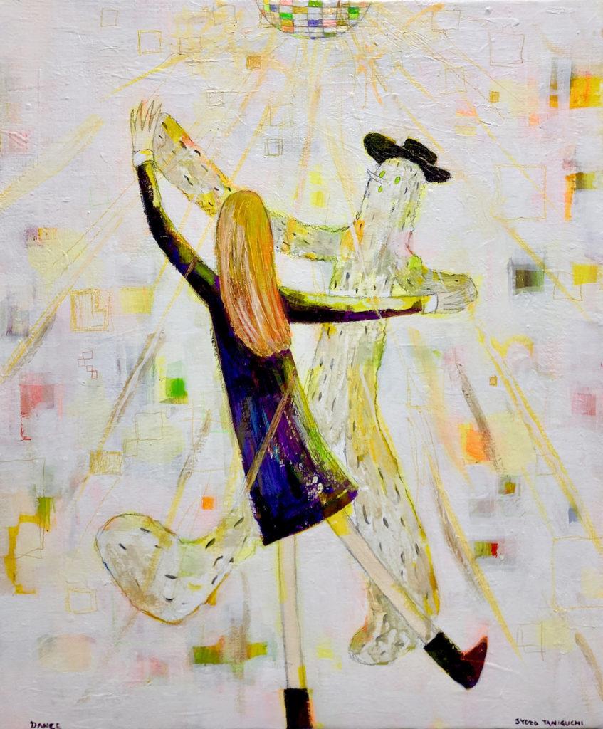 8 DANCE