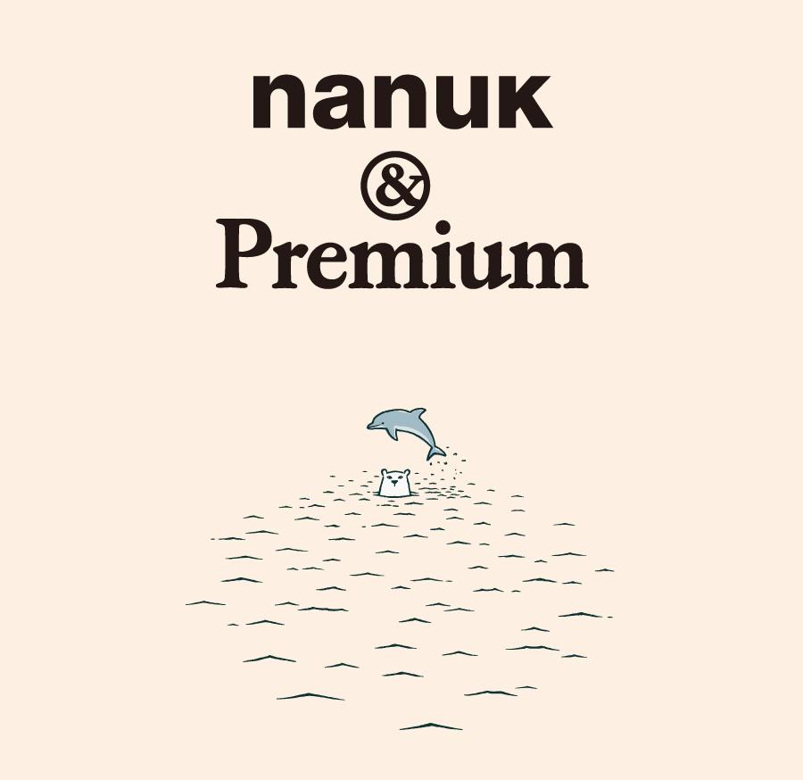 jp-nanuk-main80
