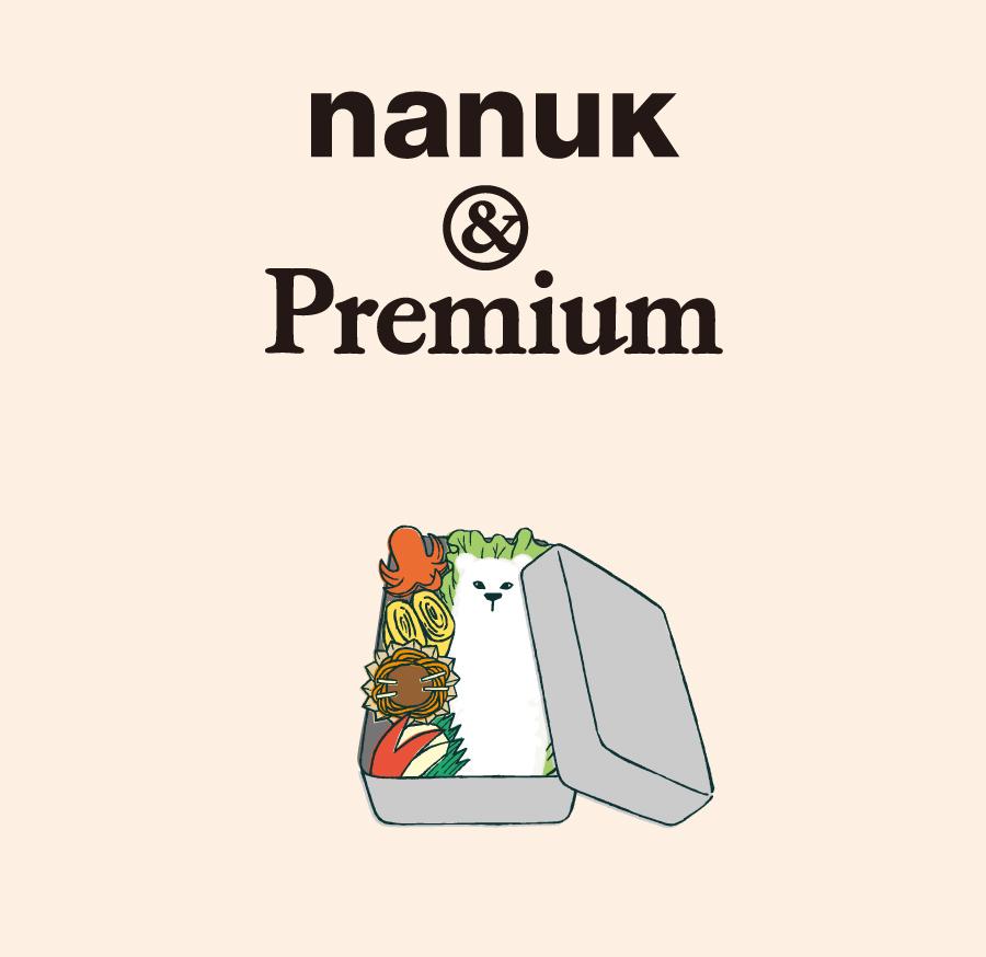 jp-nanuk-main81