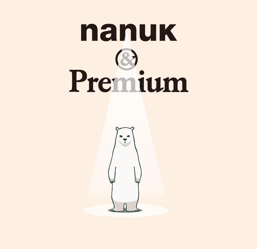 jp-nanuk-main82