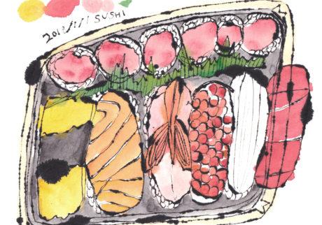 今日1日を、このイラストと。神崎 遥 vol.12