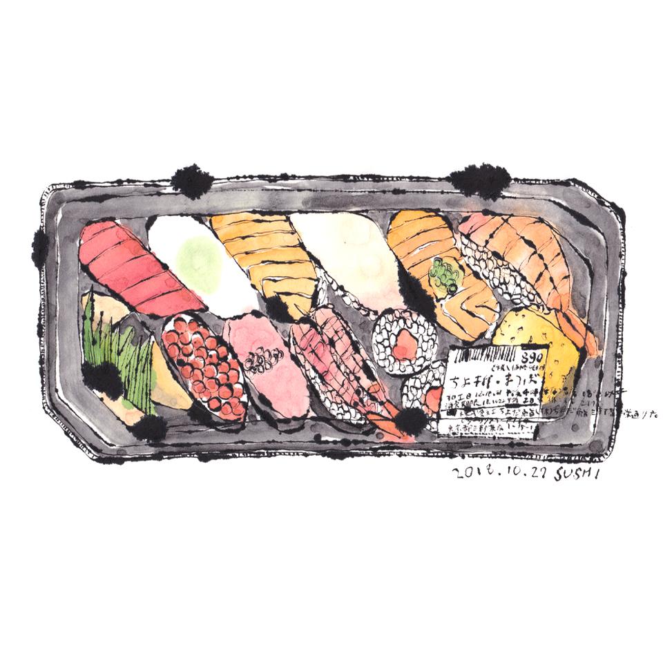 寿司(まつば)