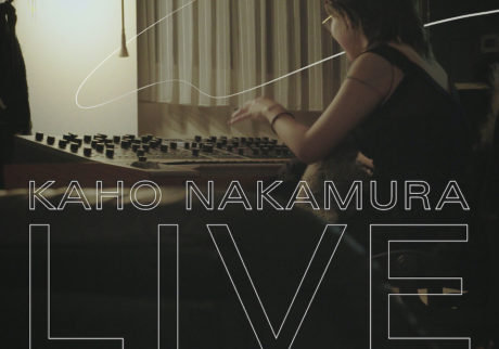 ミュージシャン・中村佳穂さんが「LIVEWIRE」にてオンラインライブを開催。