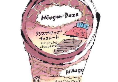 今日1日を、このイラストと。神崎 遥 vol.19