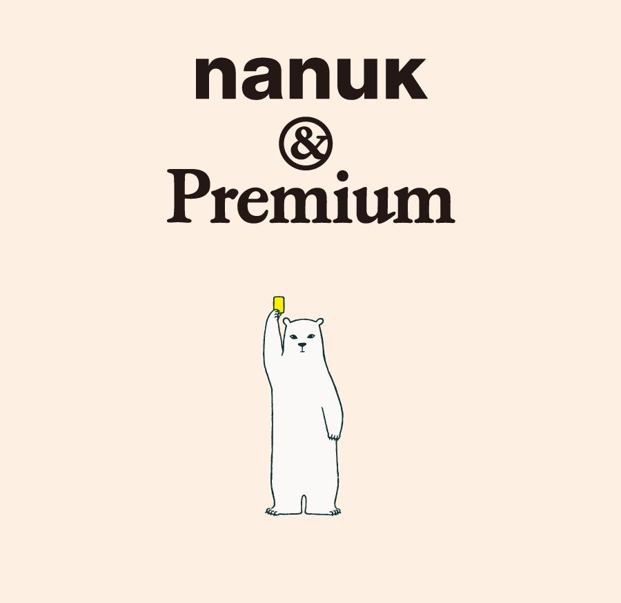 jp-nanuk-main83