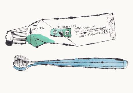 今日1日を、このイラストと。神崎 遥 vol.27