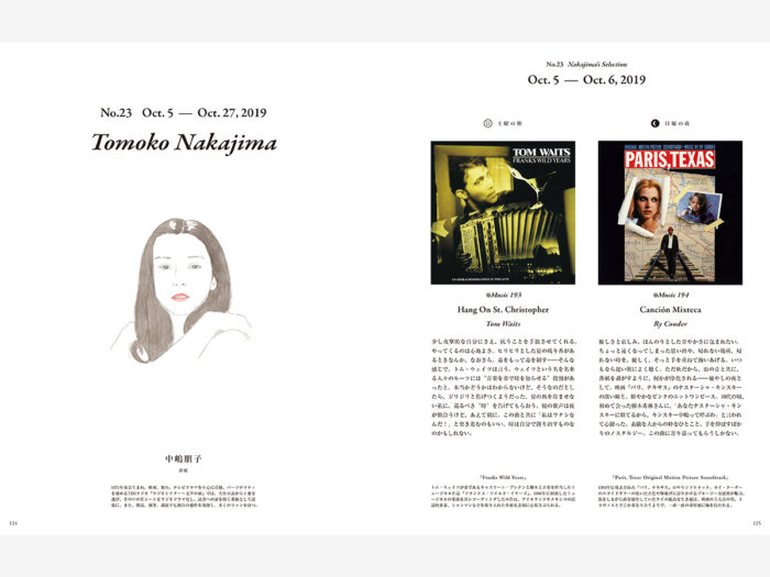 andmusic-2010-img07