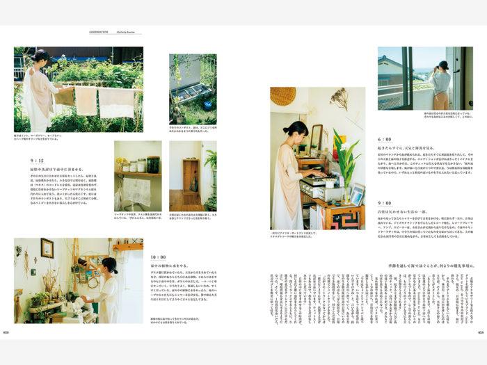 84-image-03