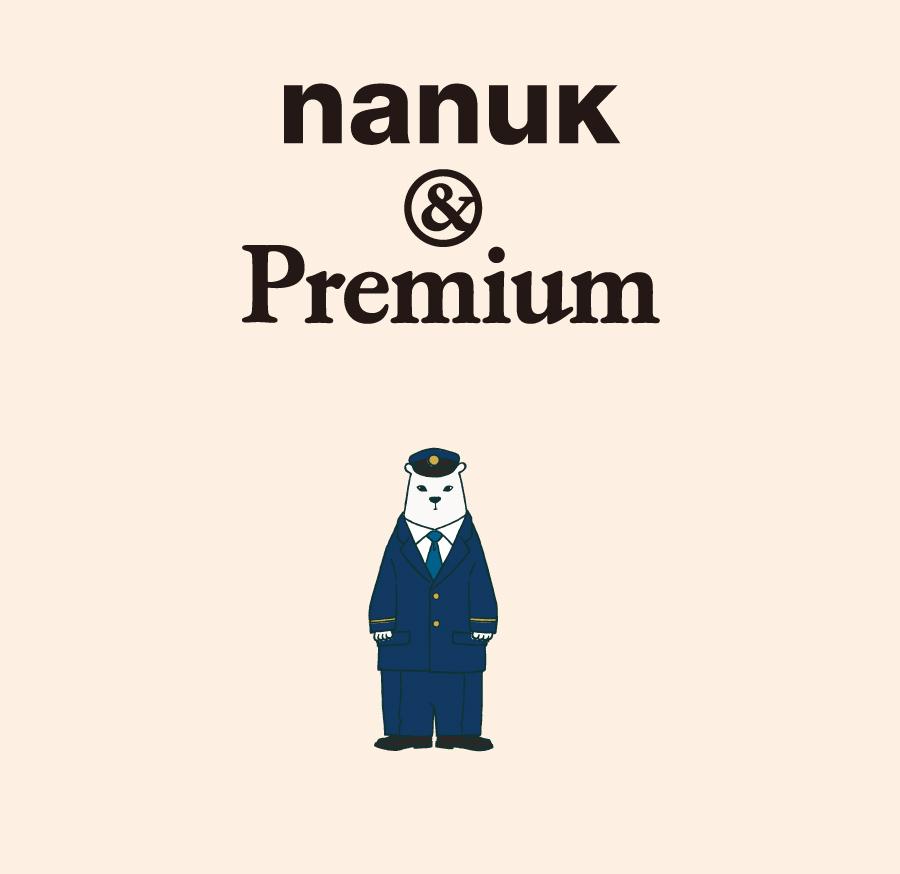 nanuk-84