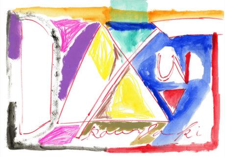 今日1日を、このイラストと。藤田恵 vol.2