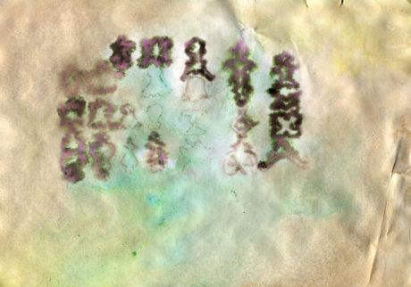 今日1日を、このイラストと。藤田恵 vol.17
