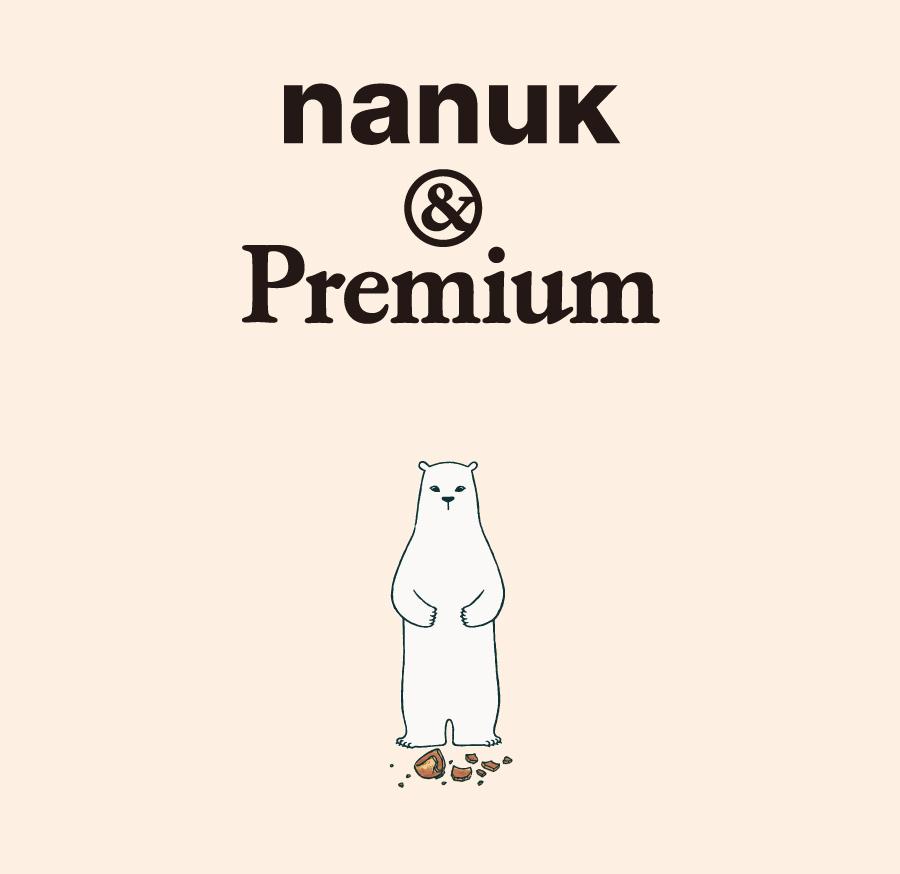 jp-nanuk-main85