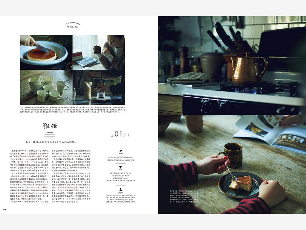 86-image-03