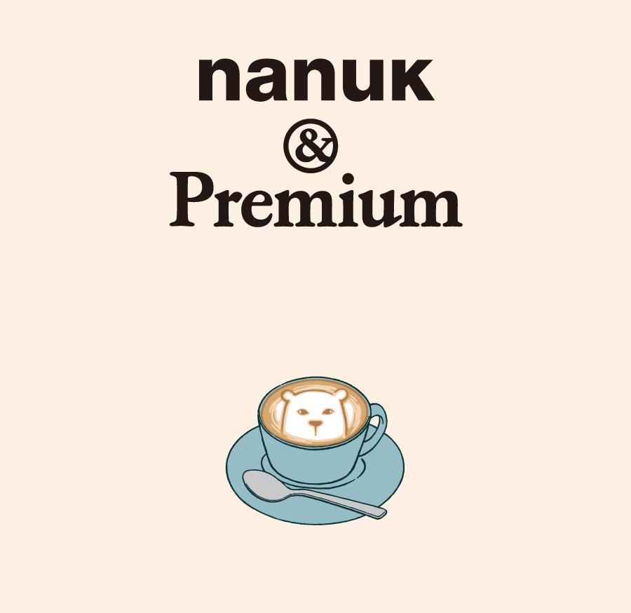 jp-nanuk-main86