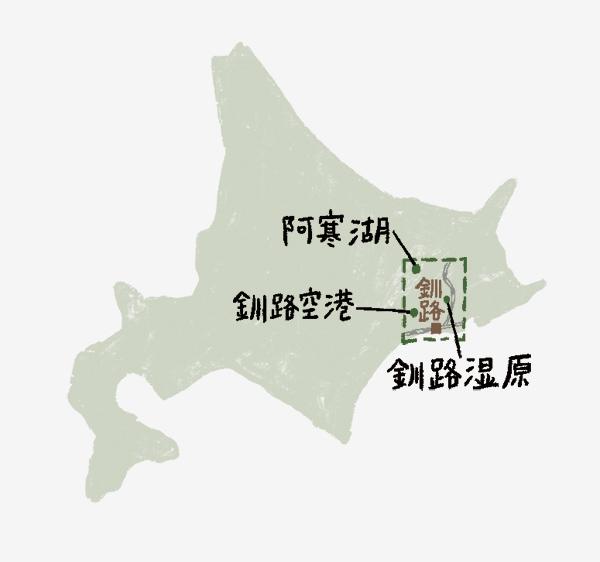 kushiro-2012-map-s