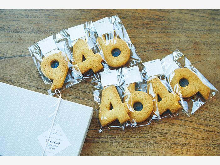 「『くしろよろしく』の回文がキャッチー」で素材も北海道産。9464649 hokkaido cookie¥1,021(RHYTHM▷釧路市鳥取大通8−7−27)