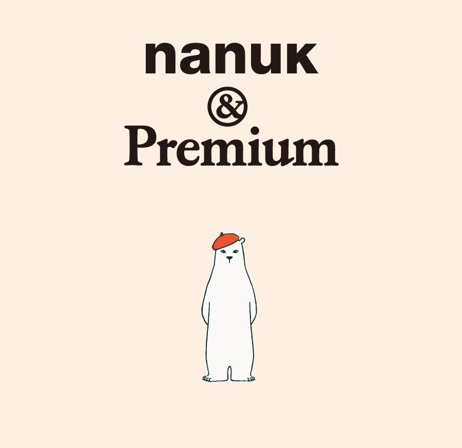 jp-nanuk-main87