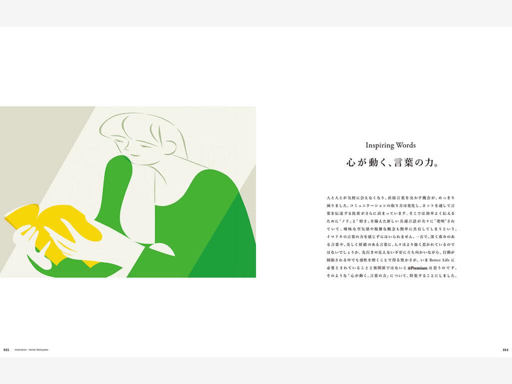 88-image-01