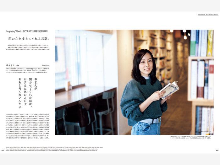 88-image-02