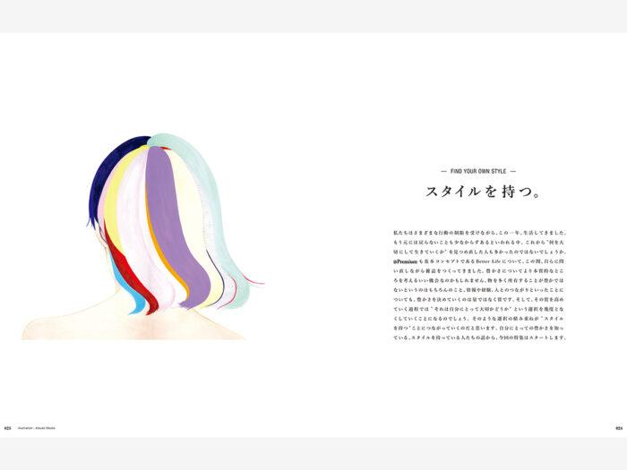 89-image-01
