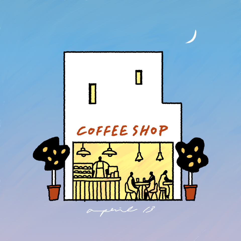 海街のコーヒーショップ