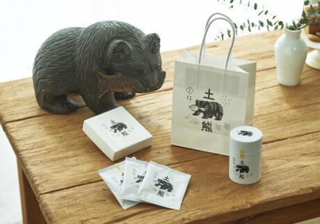 """創業57年、""""お茶の土倉""""から新たなフレーバーをブレンドした「土熊」が誕生。"""