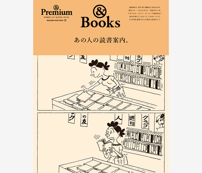 andbooks2021-h1