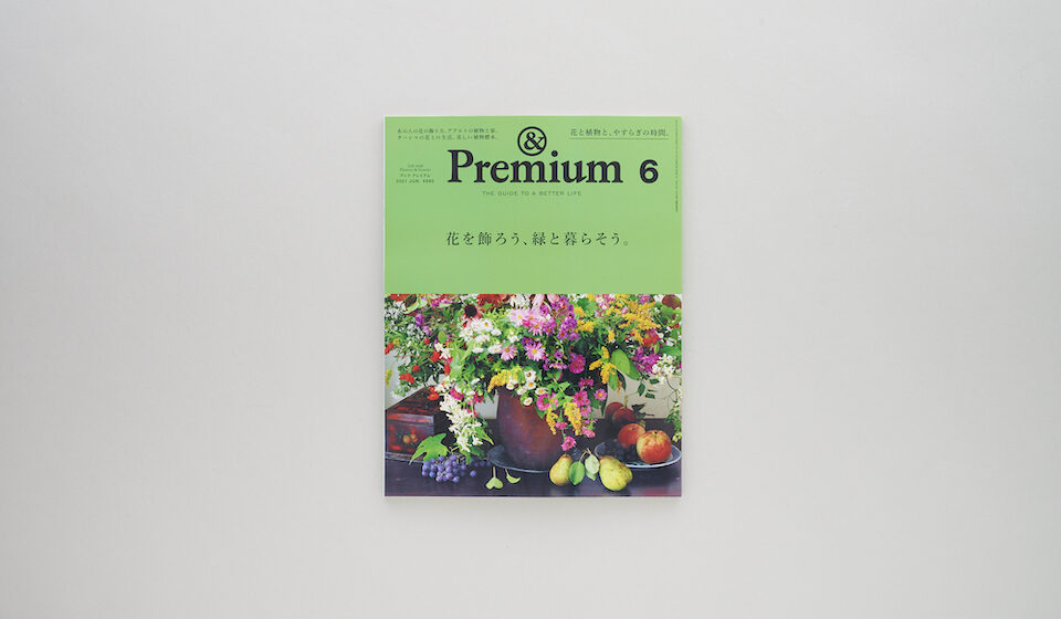Life with Flowers & Greens / 花を飾ろう、緑と暮らそう。