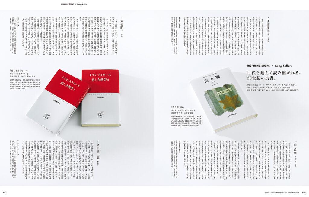 andbooks2021-img05