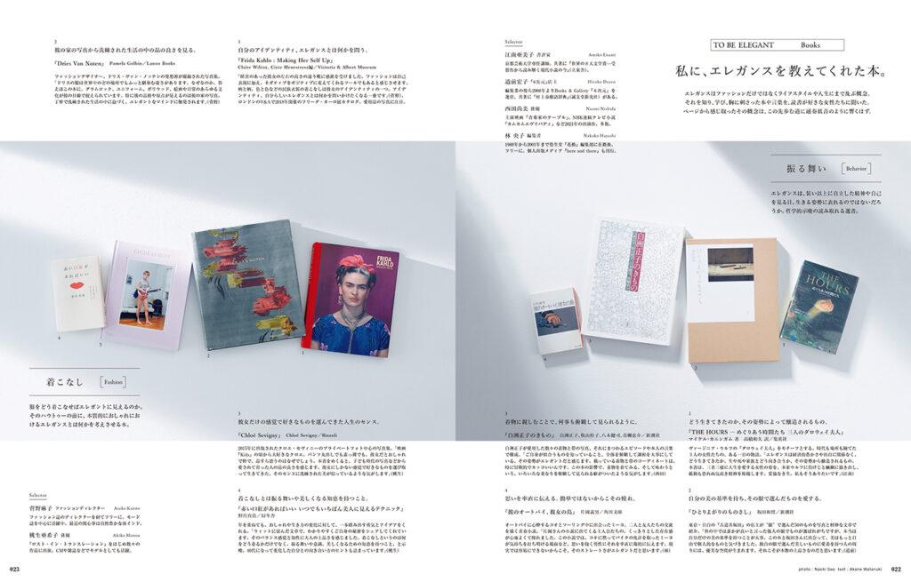 andbooks2021-img04