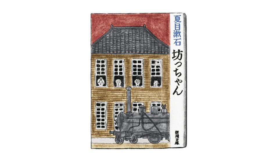 book_spe