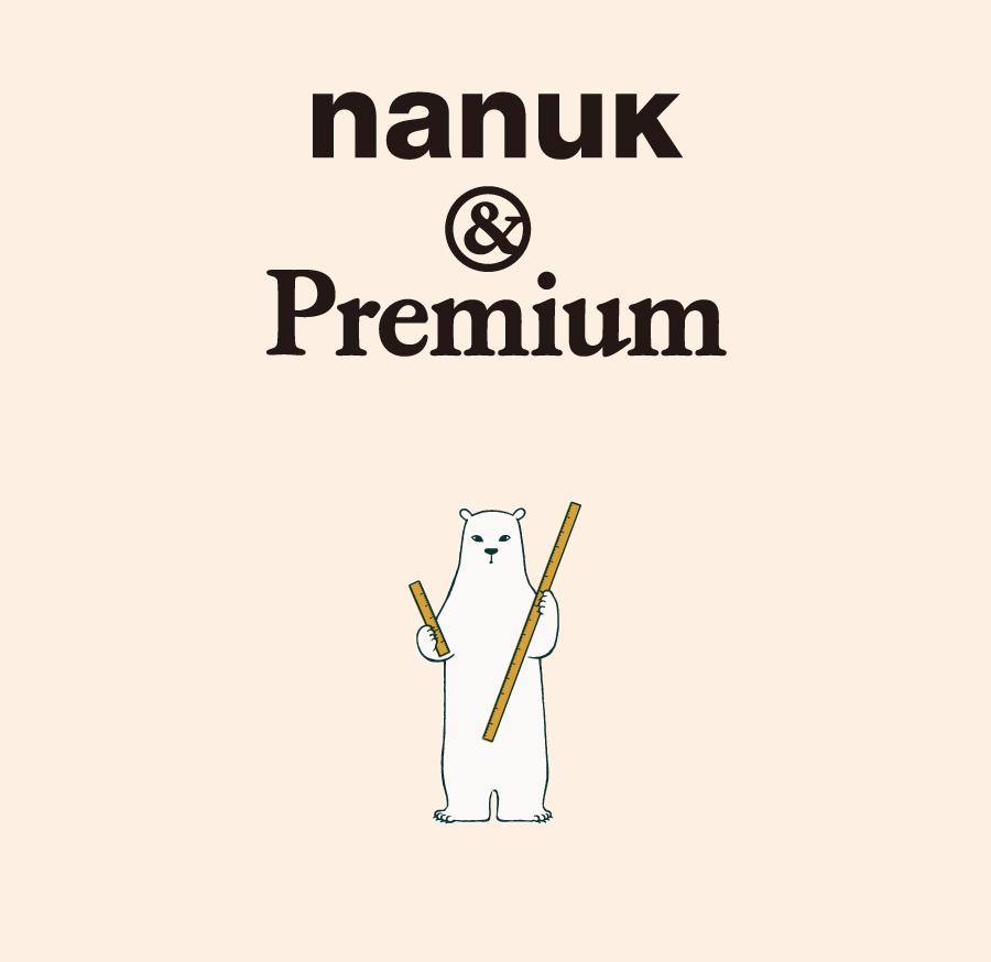 jp-nanuk-main91