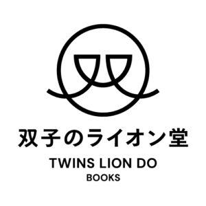 0_liondo_logo_full