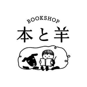 BOOKSHOP本と羊ロゴ