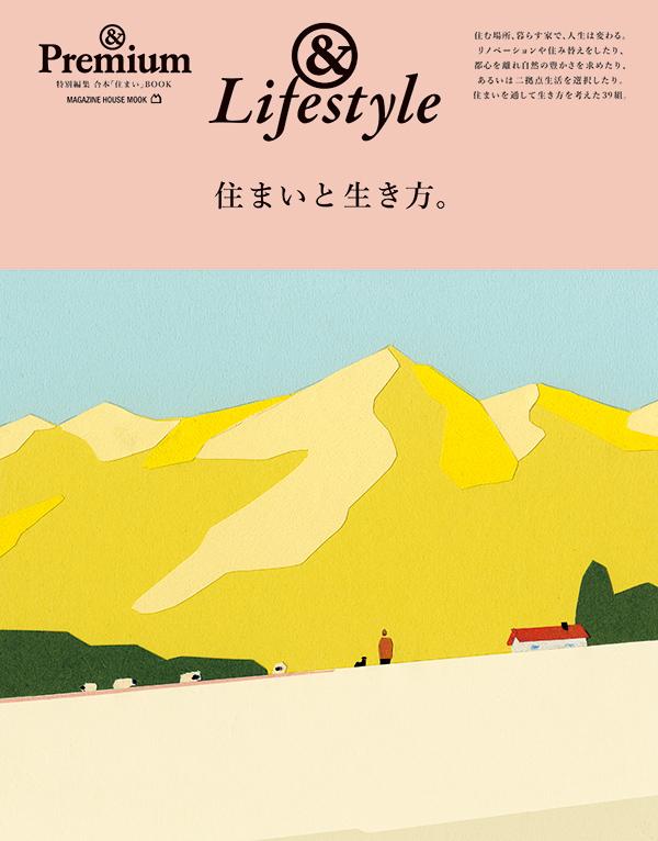 lifestyle-h1-img