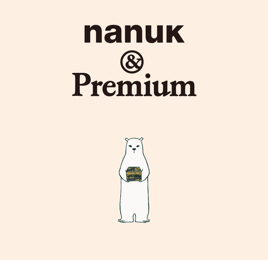 jp-nanuk-main92