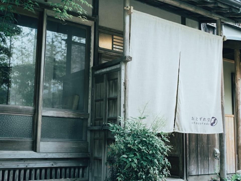 街情報や温泉街のお土産を仕入れるなら『おとずれ堂』 (長門市深川湯本2321‒1)へ。萩焼ギャラリーも併設。
