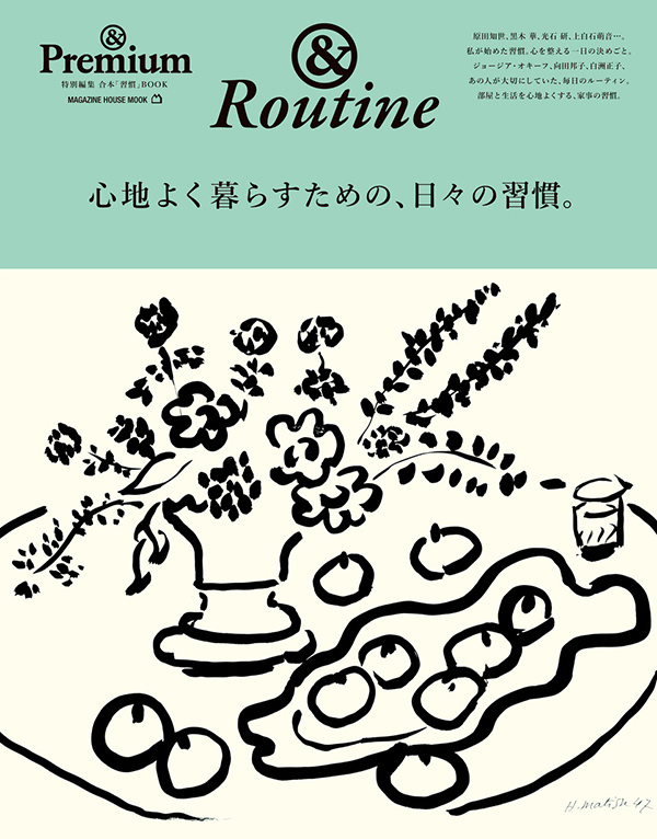 routine-h1-img