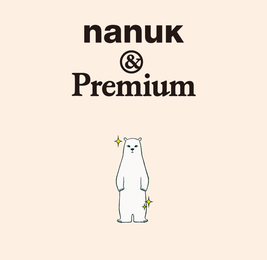 jp-nanuk-main93