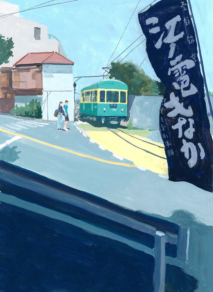 05 江ノ電もなか