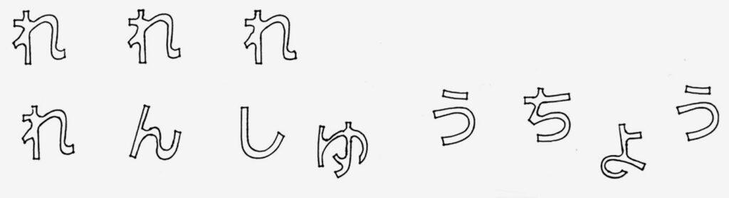 小林エリカ 文房具 トラベラー   学習帳 練習帳