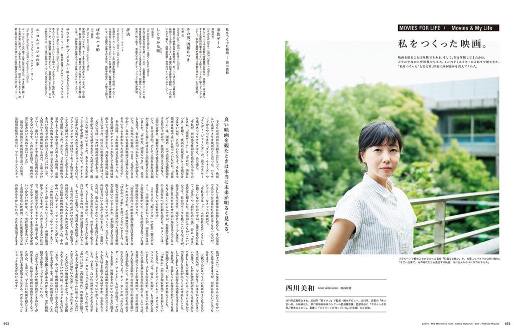 94-image-08