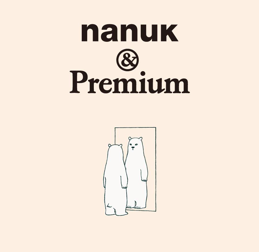 jp-nanuk-main95
