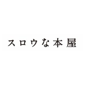 スクリーンショット 2021-09-14 14.59.01
